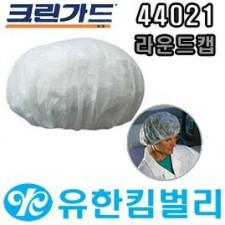 유한킴벌리 라운드캡 50EA X  6봉 ㅡ 1BOX