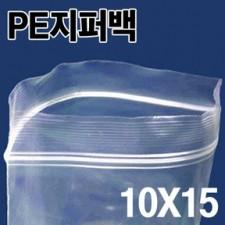 지퍼백10X15 500매