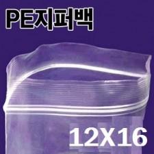 지퍼백12X16 500매