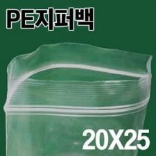 지퍼백20X25 500매