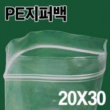 지퍼백20X30 500매