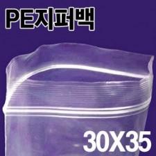 지퍼백30X35 500매