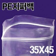 지퍼백35X45 300매