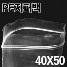 지퍼백40X50 200매