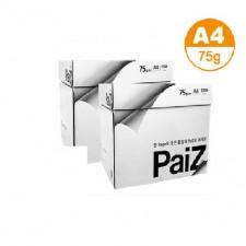 페이지PaiZ  복사용지 A4용지 75g 1박스