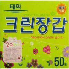 태화크린장갑 50매