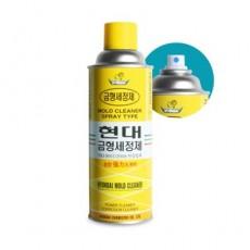 현대 금형세정제/금형세척제/420ML