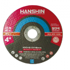 4인치 절단석(cutting wheel) (1갑*30개입)