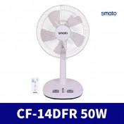 스마토 선풍기 CF-14DFR(리모컨,발터치) 시원한 가정용선풍기