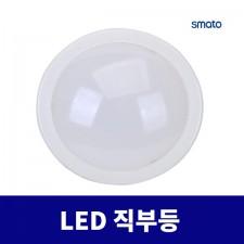 스마토 LED 현관 베란다 직부등 15W