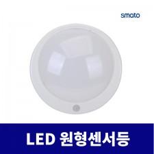 스마토 LED 현관 베란다 원형센서등 15W